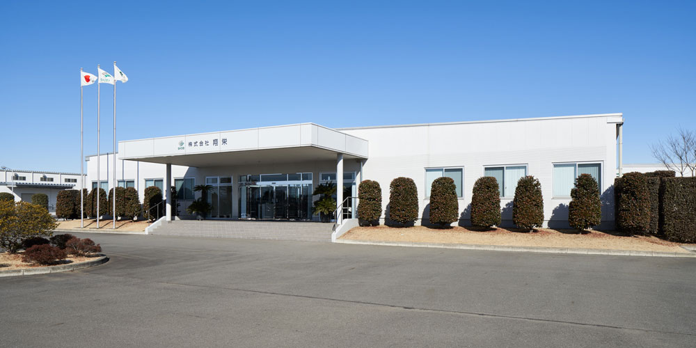 Relocated Head Office to Sanwa Factory