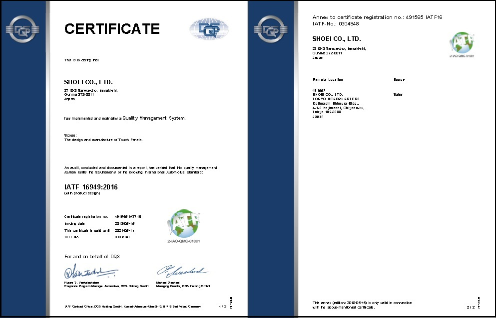 Obtained certification with IATF16949
