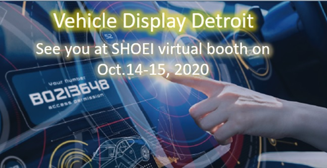 We are pleased to inform you that SHOEI CO., LTD. will hold a virtual booth at Vehicle Display Detroit