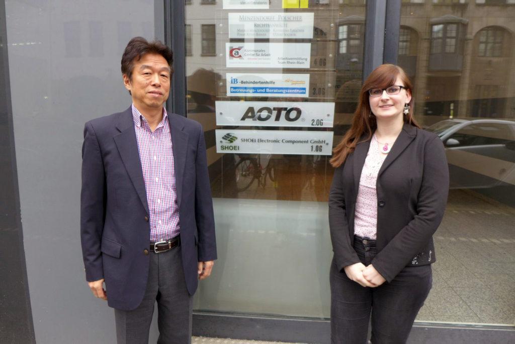 SHOEI Electronic Component GmbH をドイツ・フランクフルト市に開業しました。
